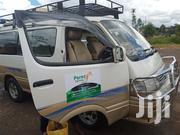 Car Rentals | Automotive Services for sale in Central Region, Kampala