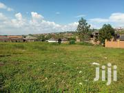 100ft By 100ft Plots Available For Sale In Kira Nsasa Each | Land & Plots For Sale for sale in Central Region, Kampala