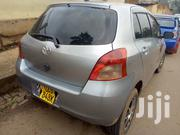Toyota Vitz 2005 1.0 F Gray | Cars for sale in Central Region, Kampala