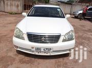 Toyota Crown 2005 Royale White | Cars for sale in Central Region, Kampala