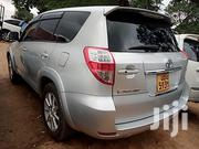 Toyota Vanguard 2010 Silver | Cars for sale in Central Region, Kampala