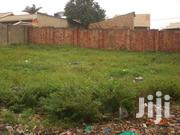 Already Fenced 70x90 Plot Of Land At 45m In Kirinya - Bweyogerere | Land & Plots For Sale for sale in Central Region, Kampala