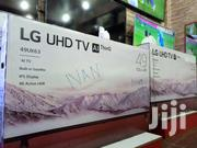 LG 49 Inches ULTRA HD DIGITAL FLAT SCREEN TV, | TV & DVD Equipment for sale in Central Region, Kampala