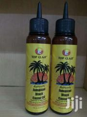 CASTOR OIL (TOP Class Hair Products)   Makeup for sale in Central Region, Kampala