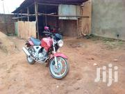 Good Bike City Rides | Motorcycles & Scooters for sale in Central Region, Kampala