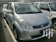 Toyota Passo 2011 Silver | Cars for sale in Central Region, Kampala