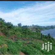 Land for Sale and Rent   Land & Plots For Sale for sale in Central Region, Wakiso