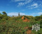 Land in Entebbe Buwaya. | Land & Plots For Sale for sale in Central Region, Wakiso