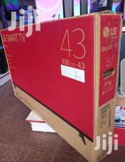 Tv LG 43 Inches   TV & DVD Equipment for sale in Central Region, Kampala