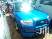 Subaru Forester 2007 Blue | Cars for sale in Central Region, Kampala