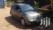 Toyota IST 2005 Gray | Cars for sale in Central Region, Kampala
