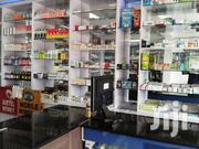 Perfectly Located RETAIL PHARMACY Business on Sell | Commercial Property For Sale for sale in Central Region, Kampala
