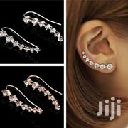 Fashionable Earings | Jewelry for sale in Central Region, Kampala