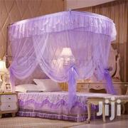Classy Adjustable Mosquito Net - Purple | Home Accessories for sale in Central Region, Kampala