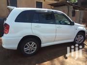 Toyota RAV4 2004 1.8 White | Cars for sale in Central Region, Kampala