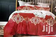 25pc Duvet | Home Accessories for sale in Central Region, Kampala