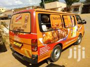 Car Branding | Automotive Services for sale in Central Region, Kampala