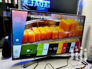 LG Super UHD 4K TV 65 Inch | TV & DVD Equipment for sale in Central Region, Kampala