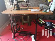 Sewing Machine | Home Appliances for sale in Central Region, Wakiso