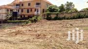 Plot for Sale in Kira Town | Land & Plots For Sale for sale in Central Region, Kampala