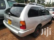 Corolla G Touring UAM | Cars for sale in Central Region, Kampala