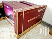 Brand New Lg 65inch Smart Uhd 4k Tvs | TV & DVD Equipment for sale in Central Region, Kampala
