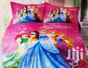 Animated Duvet Cartoon for Kids | Home Accessories for sale in Central Region, Kampala