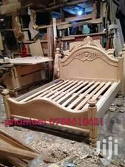 Avart Iris Wooden Bed | Furniture for sale in Central Region, Kampala