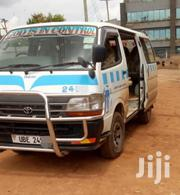 Toyota Hiace 2005 White | Buses & Microbuses for sale in Central Region, Kampala