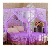 6*6 Mosquito Net | Home Accessories for sale in Central Region, Kampala