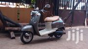 Yamaha 2004 Gold | Motorcycles & Scooters for sale in Central Region, Kampala