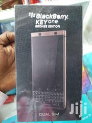 Blackberry Keyone Bronze Edition Dual SIM 64GB & 4GB RAM Brand NEW | Mobile Phones for sale in Central Region, Kampala