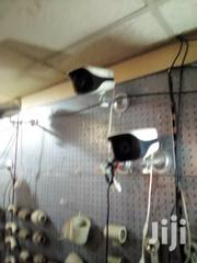 4 Channel CCTV Camera | Security & Surveillance for sale in Central Region, Kampala