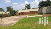 School In Bweyogerere For Sale | Commercial Property For Sale for sale in Central Region, Kampala