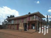 Shops In Kyaliwajjala Naalya Road For Rent | Commercial Property For Rent for sale in Central Region, Kampala