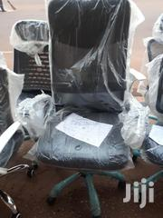 Office Chair On Sale | Furniture for sale in Central Region, Kampala