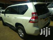 Toyota Land Cruiser 2015 White   Cars for sale in Central Region, Kampala