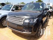 Land Rover Range Rover Vogue 2016 Blue | Cars for sale in Central Region, Kampala