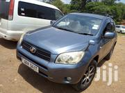 Toyota RAV4 2006 2.0 4x4 Gray | Cars for sale in Central Region, Kampala