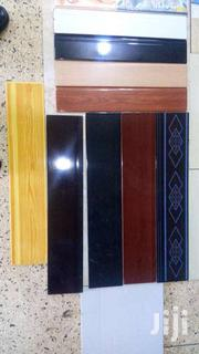 Tile Skirting | Home Appliances for sale in Central Region, Kampala