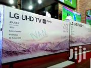Brand New LG Smart UHD 4K TV 49 Inches | TV & DVD Equipment for sale in Central Region, Kampala