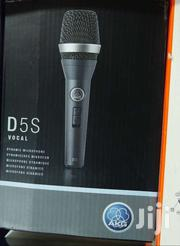 D5 S AKG Microphone | TV & DVD Equipment for sale in Central Region, Kampala
