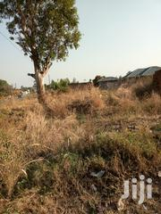 Commercial Land | Land & Plots For Sale for sale in Nothern Region, Arua