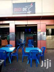 Well Stocked Shop For Sale In Kireka | Commercial Property For Sale for sale in Central Region, Kampala