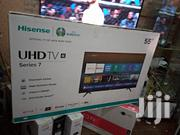 Brand New Hisense 55 Inches Smart | TV & DVD Equipment for sale in Central Region, Kampala