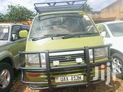 TOYOTA Super Custom UAX On Sale | Buses & Microbuses for sale in Central Region, Kampala