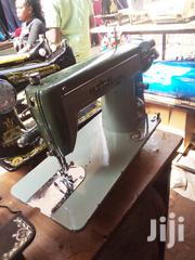 Japan Sewing Machine | Home Appliances for sale in Central Region, Kampala
