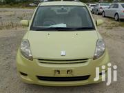 Toyota Passo 2008 Yellow | Cars for sale in Central Region, Kampala