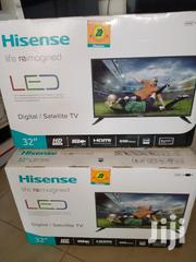 Brand New Hisense 32inchs | TV & DVD Equipment for sale in Central Region, Kampala