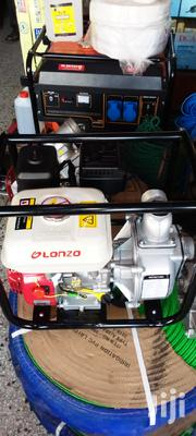 Water Pumps | Plumbing & Water Supply for sale in Central Region, Kampala